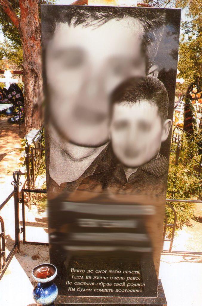 Фото памятников из гранита производства ООО Уральский мрамор